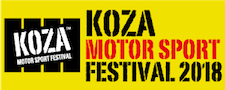 【OFFICIAL】KOZA MOTOR SPORT FESTIVEL